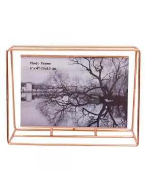 Porta Retrato Metal Bronzeado 1 foto 15x10cm