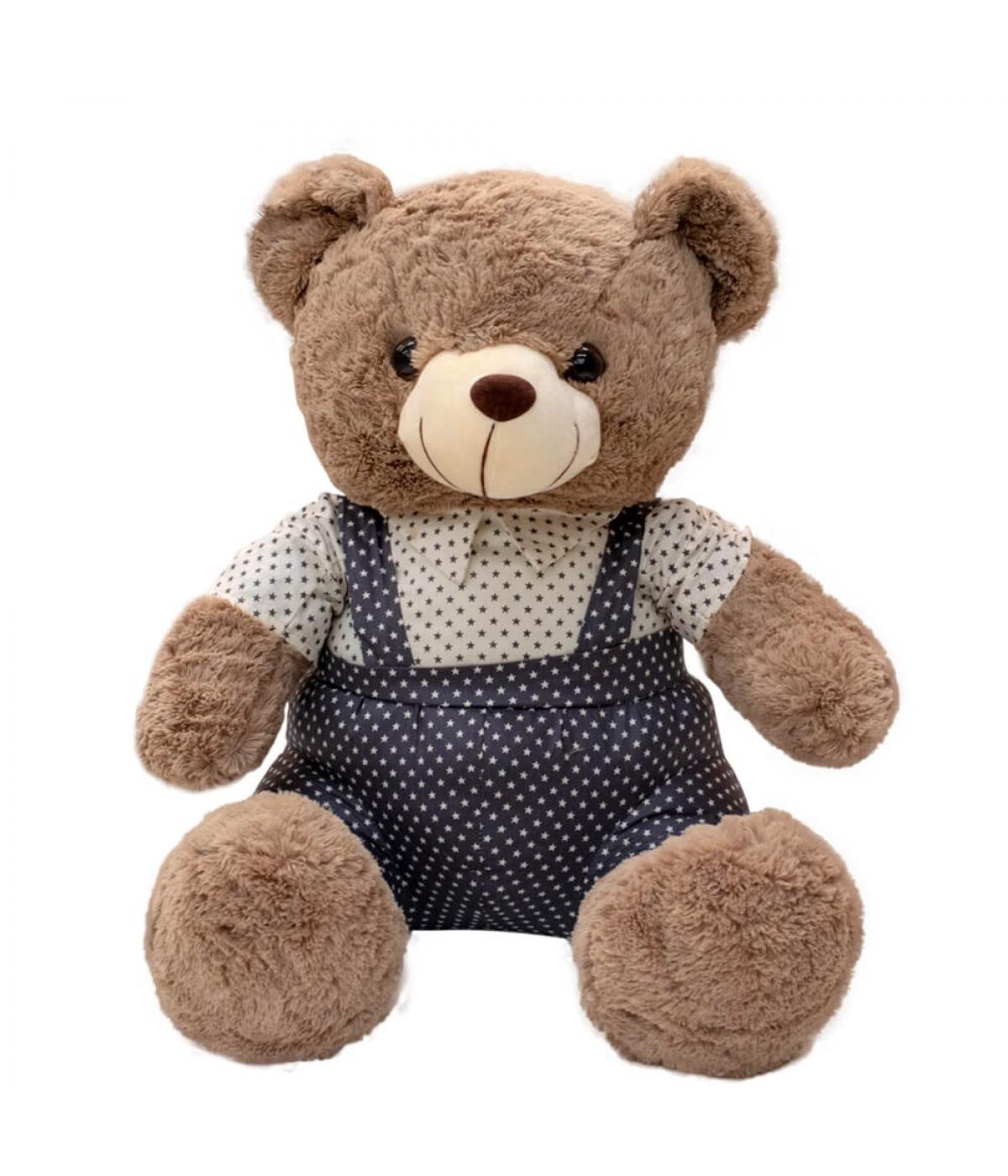 Urso De Suspensório Estrelas 48cm - Pelúcia
