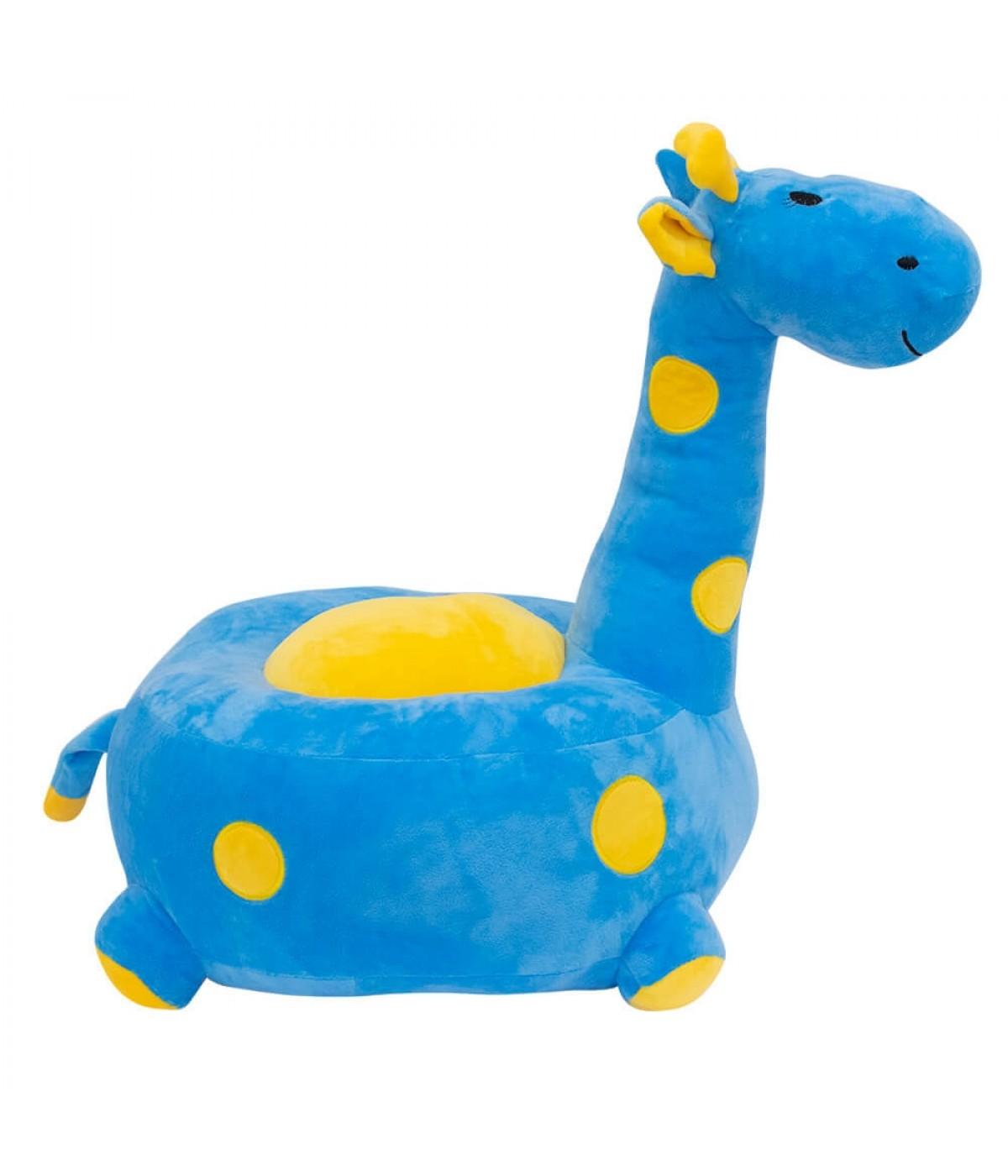 Puff Girafa Azul 48cm - Pelúcia