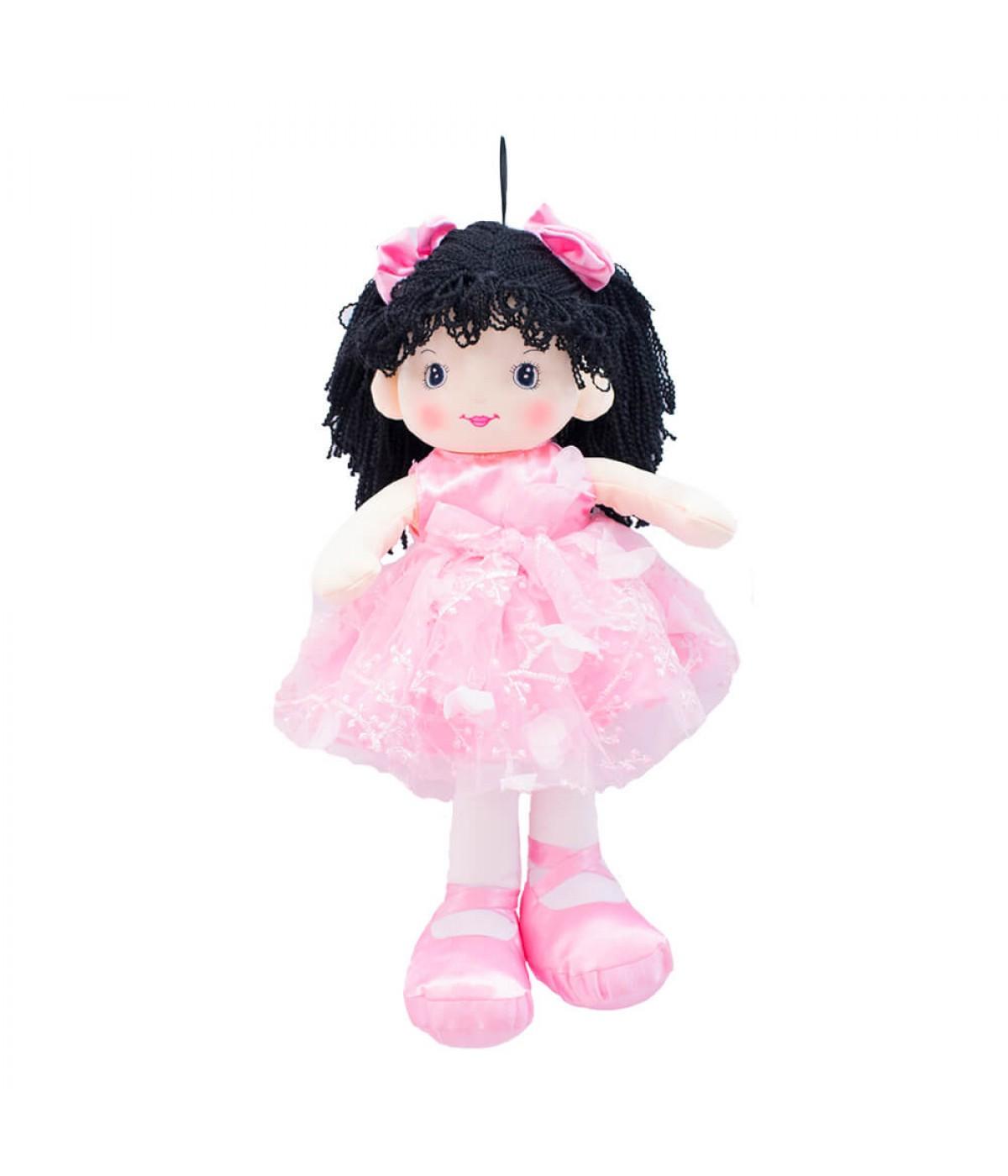 Boneca Bailarina Vestido Rosa 48cm