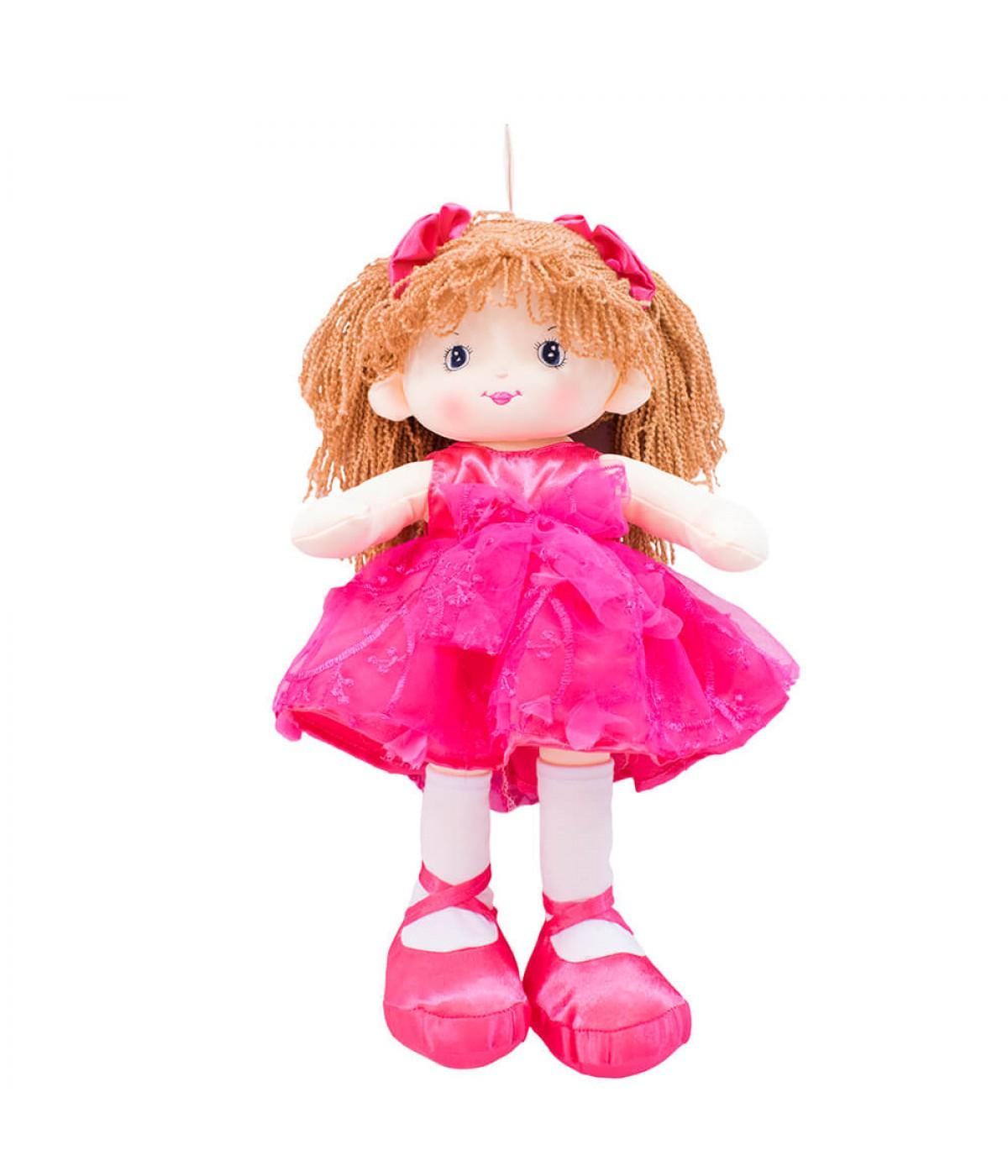 Boneca Bailarina Vestido pink 48cm