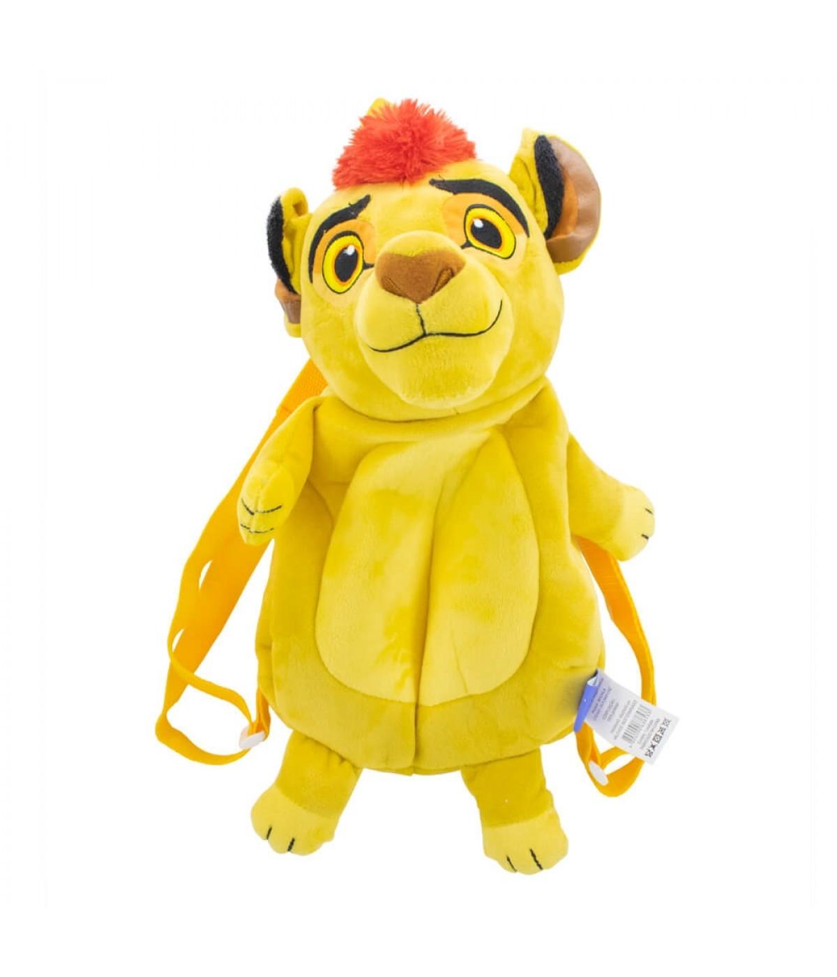 Mochila Infantil Kion Guarda Do Leão 43x23cm - Disney