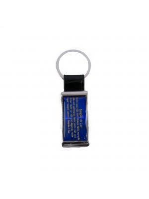Chaveiro De Metal Azul Imagem Sagrada Família E Bênção Do Lar