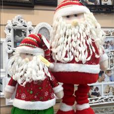 Vários modelos de Papai Noel na Minas de Presentes